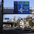 K7-12 松原橋交差点