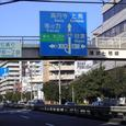 K7-16 柿ノ木坂陸橋交差点