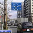 K7-54 大谷田陸橋