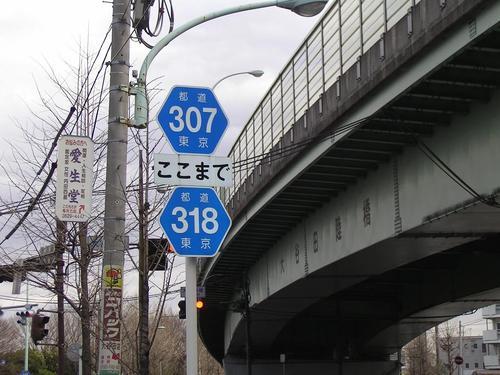 K7-55 二色団子(2)