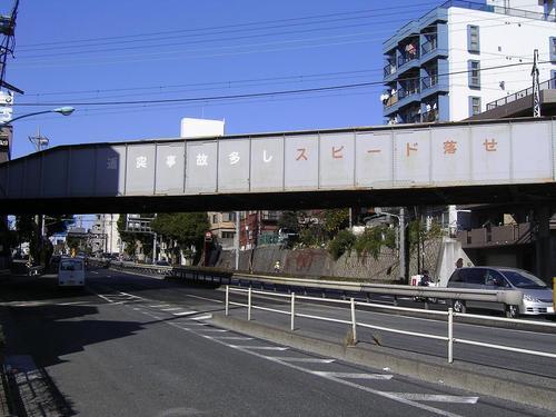 K7-14 東急大井町線