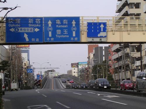 東京都道・埼玉県道4号東京所沢線