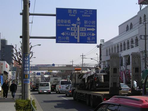 K7-65 松本連続陸橋